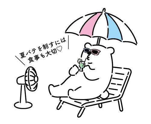 """夏バテ""""に負けない食事のコツ   kenko ISLAND"""